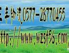 温州到庐江货运专线服务托运部电话