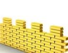 高价回收黄金,K金,铂金,钻石。首饰加工,应急典当