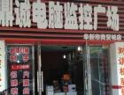鼎诚十年老店 承接各种监控工程 综合布线 网络工程