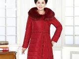 敬福妈妈2014秋冬新款中老年女装中老年棉衣妈妈装时尚高端棉衣女