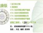 香港献宝专业室内空气甲醛净化检测中国除醛网前4品牌