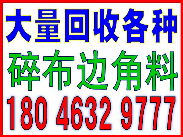 漳州铝合金回收-回收电话:18046329777