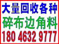 厦门上门回收废品-回收电话:18046329777