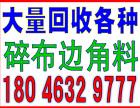厦门岛外废旧硬质合金回收-回收电话:18046329777