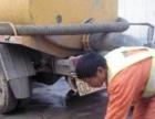 长春南关区通下水井地沟渗水井 高压水车疏通 清淤泥