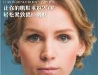 北京蔻瑞莎产品效果怎样