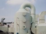 供应梅州东盛环保高效锅炉废气处理净化设备