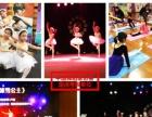 五棵松成人精品舞蹈肚皮舞拉丁爵士民族古典瑜伽