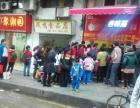 宫味谷味蒸五谷杂粮馍广州市花都区加盟商火热招募中