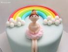 西点蛋糕加盟 面包蛋糕加盟哪家好 安德尼蛋糕屋加盟