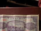 自己爷爷留的1949年的钱币