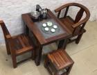 老船木茶桌椅组合中式仿古实木家具功夫茶几船木茶桌阳台小型茶几