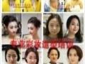 新娘妆 彩妆 美甲 韩式半永久培训班