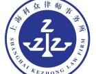 嘉定南翔房屋买卖纠纷律师/南翔离婚房产律师咨询/南翔律师咨询