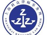 上海普陀劳动争议纠纷法律咨询