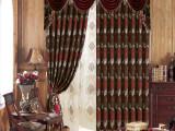新品 金帛丽-奢华高档欧式提花布窗帘 别墅客厅卧室窗帘面料价格