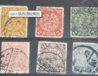 大连回收邮票,版票,小型张,小本票,JT小型张,大连回收纸币
