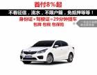 锦州银行有记录逾期了怎么才能买车?大搜车妙优车