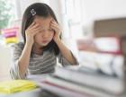 孩子学习粗心大意有什么磨炼的方法?这4点才是孩子粗心的原因