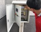 昌平沙河变频器维修安装