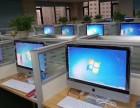 武汉花桥二手台式机回收价格/花桥笔记本电脑回收