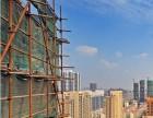 惠州退购房定金,怎么退回买房定金! ~房产权益维护团队