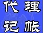 桐庐本地公司注册 刻章 代理记账 报税等找朗辉财税