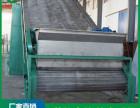 彬达带式干燥机制造商,常州专业真空带式干燥机