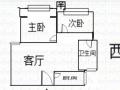 白云雅居 2室2厅1卫