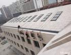 北京蜘蛛人 外墙检修 高空清洗 高空空调安装 外墙修补