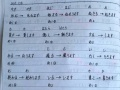 济宁联创日语培训 日语高考 日本留学 名师任教