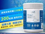 老人中风好后极易得老年痴呆,请用澳舒亚三文鱼油来预防!