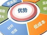 垣曲县网站优化