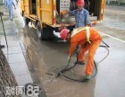 珠海专业化粪池清掏,市政管道清理,污水池清理,沙井清理