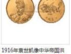 这些是市面上十分珍惜的钱币跟邮票 你还不心动