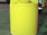 潍坊东升容器有限公司 1.5吨黄色塑料桶/化工桶 无异味耐酸碱腐