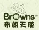 布朗天使洗护用品加盟