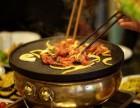 三河炙子烤肉培訓多少錢-學正宗技術