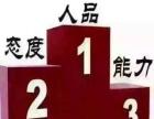 天津成人报名较后5天