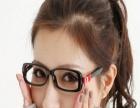 上目眼镜店 上目眼镜店加盟招商