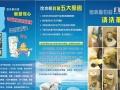 北京饮水机深度清洗,桶装饮水机改直饮管线机方案设计