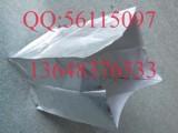 石家庄铝塑真空立体袋价格钜惠 重庆厂家直销