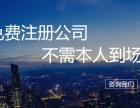 江阴云亭工商注册代理记账