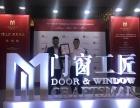 中国门窗十大名牌排名