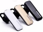 批发 三星HM7500立体声蓝牙耳机 支持听歌 语音 4.0版本