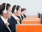 金华专业客服外包公司丨高效率低成本提高询单转化率