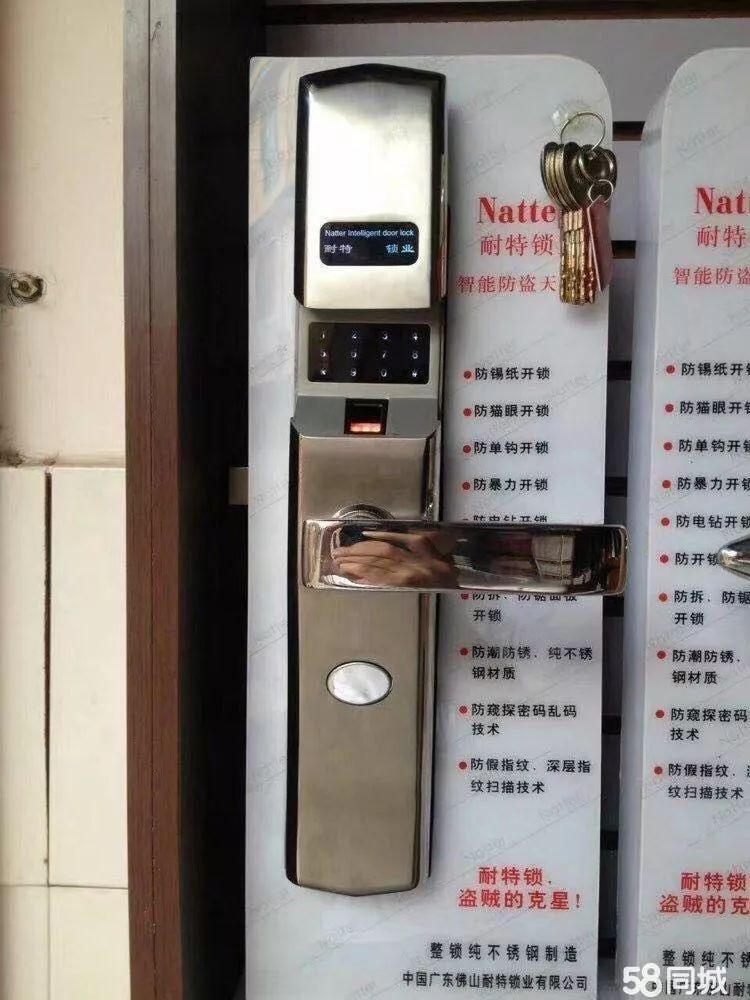江川开锁,换锁,开汽车锁,配汽车遥控芯片钥匙