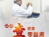 哈尔滨欧亚男科告诉您 为什么尿道炎患者不宜自行用药