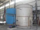 硫化鈉生產廠家
