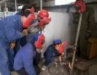 沧州学电气焊氩弧焊二保焊要多少钱哪里有焊工学校